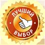 Лучший выбор стекла в Казани!